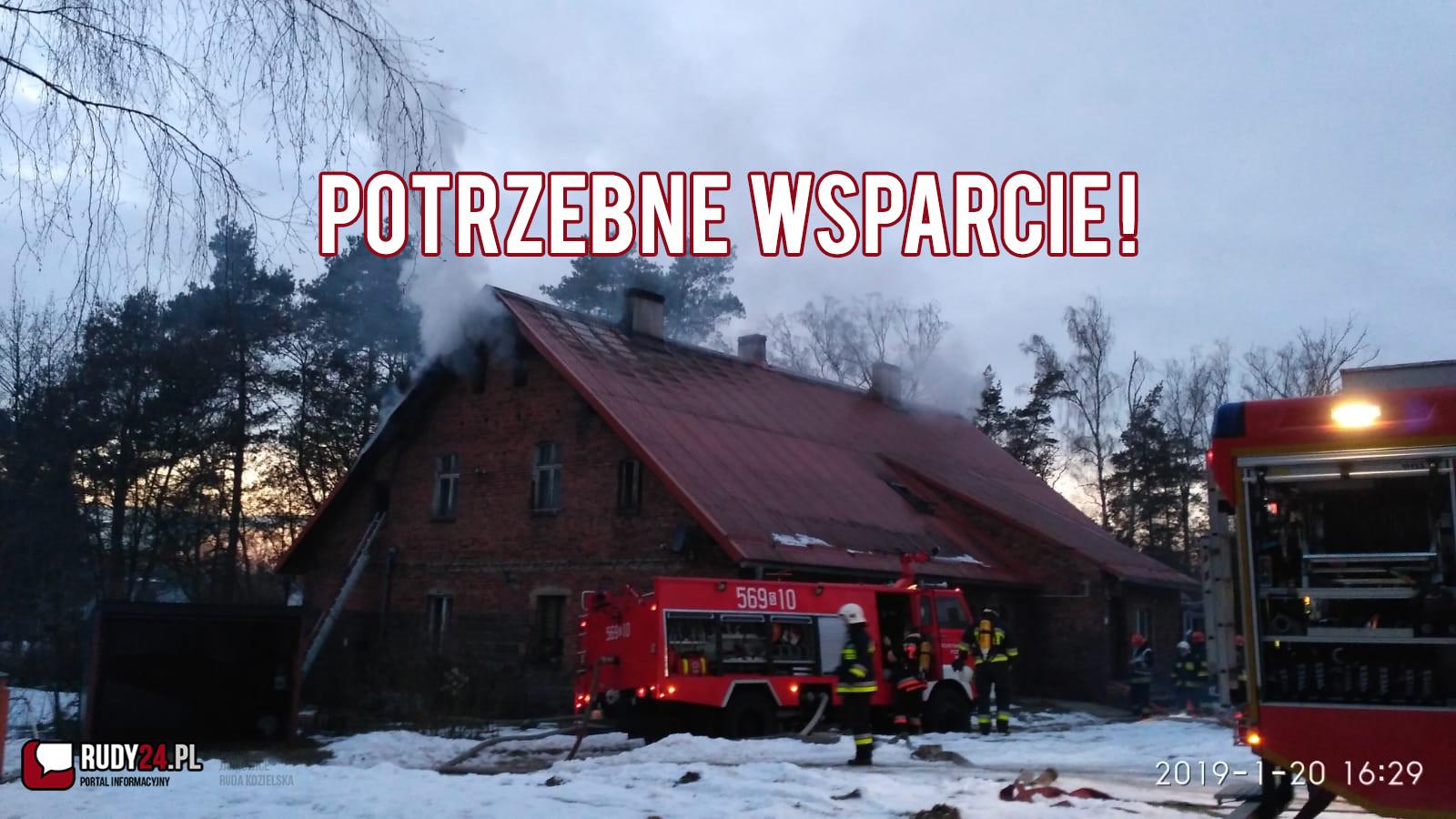 Pożar na  ul. Dworcowej - Komunikat!